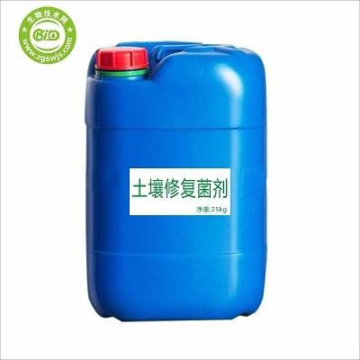 土壤修复菌剂